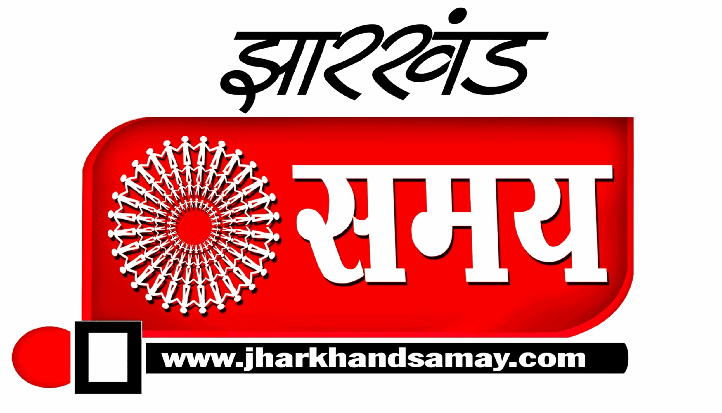 Jharkhand Samay